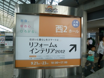 P1070516.JPG